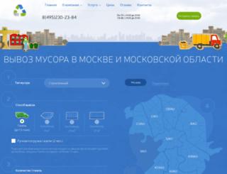 mmusor.ru screenshot