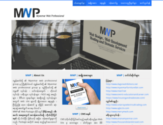 mmwebpro.com screenshot