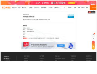 mmzs.com.cn screenshot