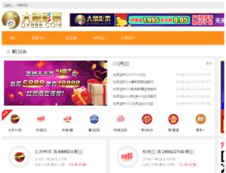 mnaki.com screenshot