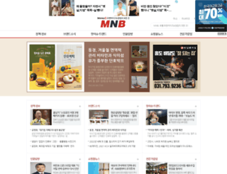 mnb.moneyweek.co.kr screenshot