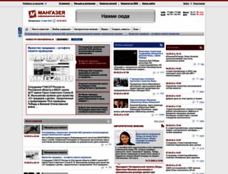 mngz.ru screenshot