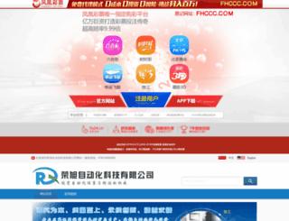 mnicolau.com screenshot