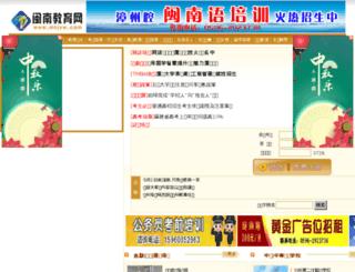 mnjyw.com screenshot