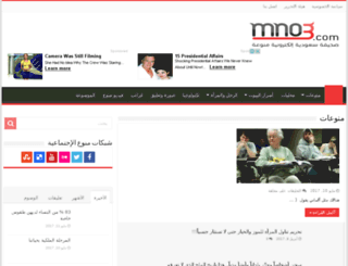 mno3.com screenshot