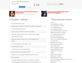 mnogomodnogo.ru screenshot