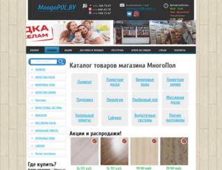 mnogopol.by screenshot