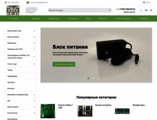 mnogozip.ru screenshot