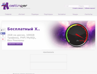 mntorg.ru screenshot