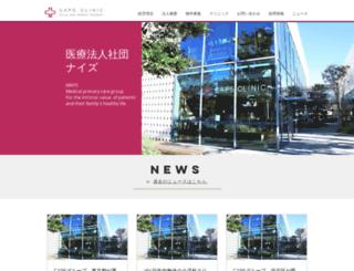 mnys.jp screenshot