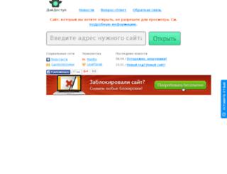 mnzg6y3smv3gszlxfzrw63i.biglu.ru screenshot