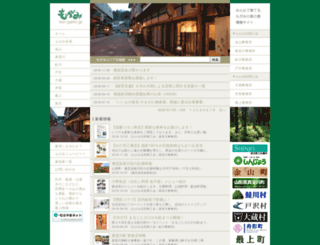 mo-gami.jp screenshot