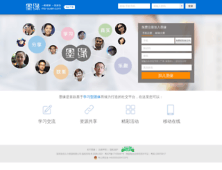 mo-yuan.com screenshot