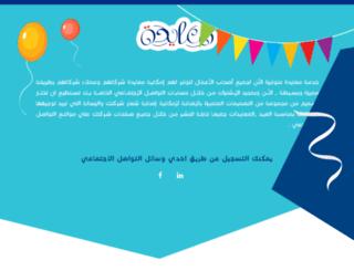 mo3aida.com screenshot