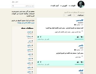 mo3jam.com screenshot