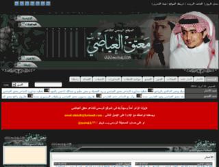 mo3tak.com screenshot