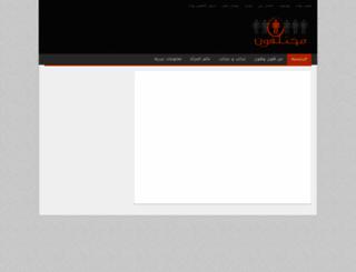 mo5tlfoon.blogspot.se screenshot