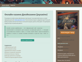 moak.ru screenshot