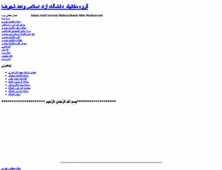 moallemy.persiangig.com screenshot