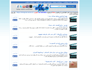 mob-3.com screenshot