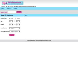 mob.thirukudumbammatrimony.com screenshot