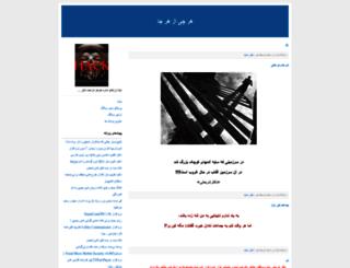 mob86.blogfa.com screenshot