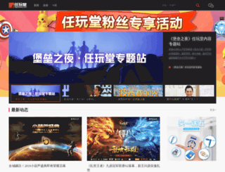 moba.appgame.com screenshot