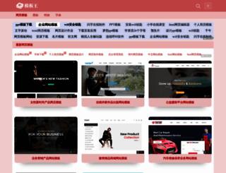 mobanwang.com screenshot