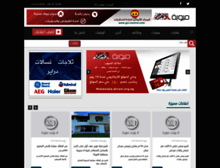 mobawaba.ahram.org.eg screenshot