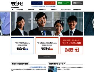 mobi-navi.com screenshot
