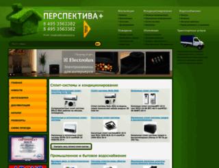 mobicond.ru screenshot