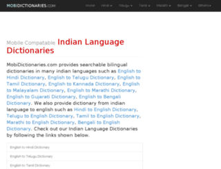 mobidictionaries.com screenshot