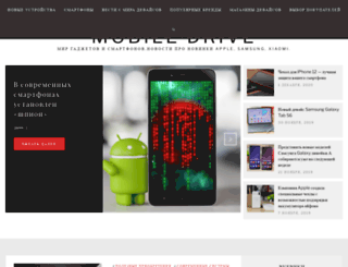 mobidrive.com.ua screenshot