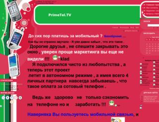 mobil-primetel.ucoz.com screenshot