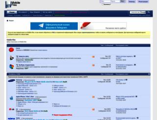 mobile-files.com screenshot