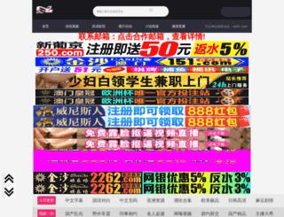 mobile-open.com screenshot