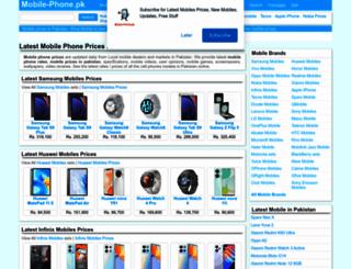 mobile-phone.pk screenshot