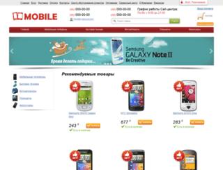 mobile-shop.simpla-template.org.ua screenshot