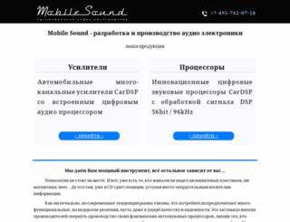 mobile-sound.ru screenshot
