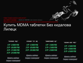 mobile-t.ru screenshot