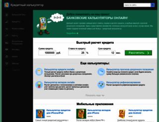 mobile-testing.ru screenshot