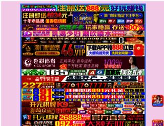 mobile-trans.com screenshot