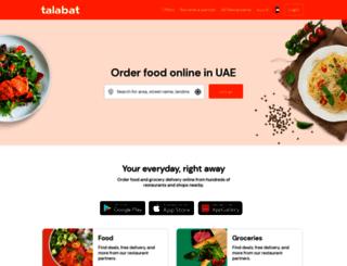 mobile.6alabat.com screenshot