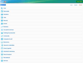 mobile.domesticsale.com screenshot