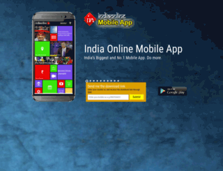 mobile.indiaonline.in screenshot