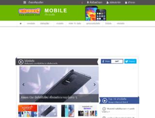 mobile.kapook.com screenshot