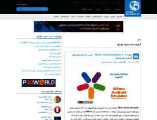 mobile.p30world.com screenshot