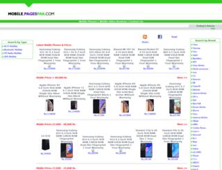 mobile.pagespak.com screenshot