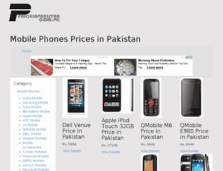 mobile.priceinpakistan.com.pk screenshot