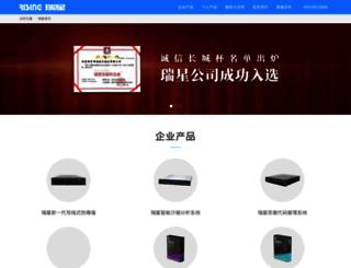 mobile.rising.com.cn screenshot